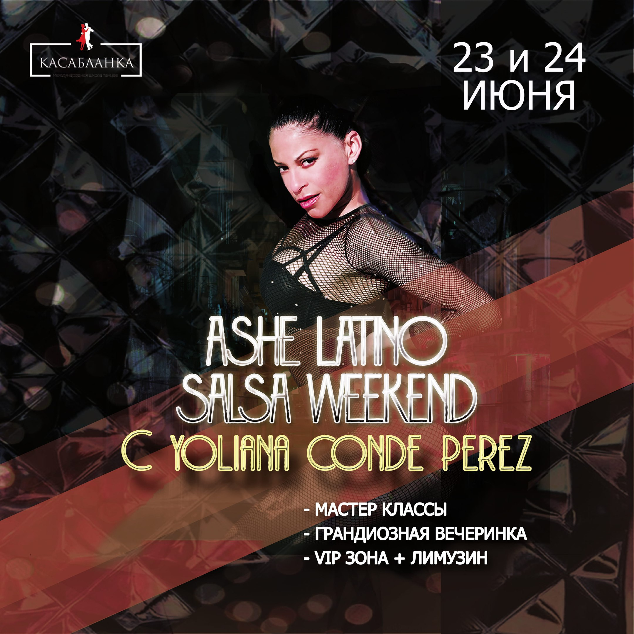 ASHE LATINO SALSA WEEKEND C YOLIANA CONDE PEREZ