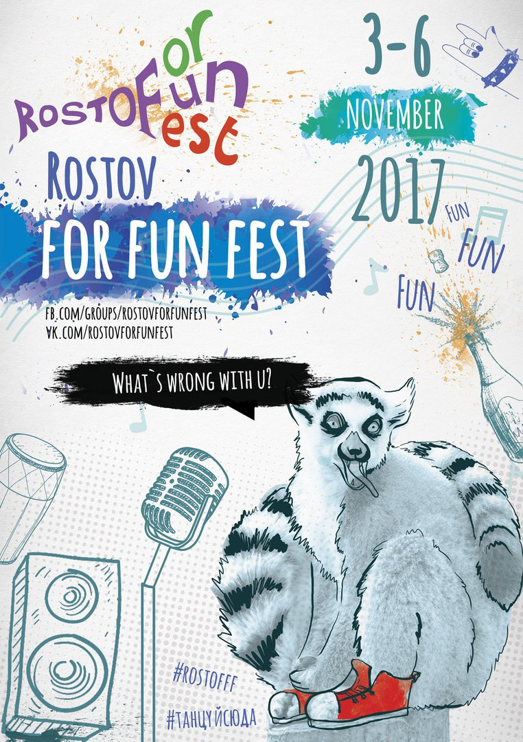 Фестиваль: ROSTOV FOR FUN FEST