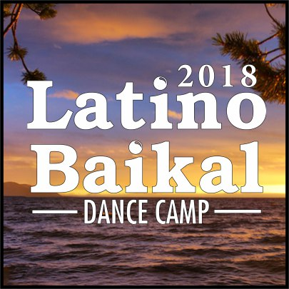LATINO BAIKAL DANCE CAMP