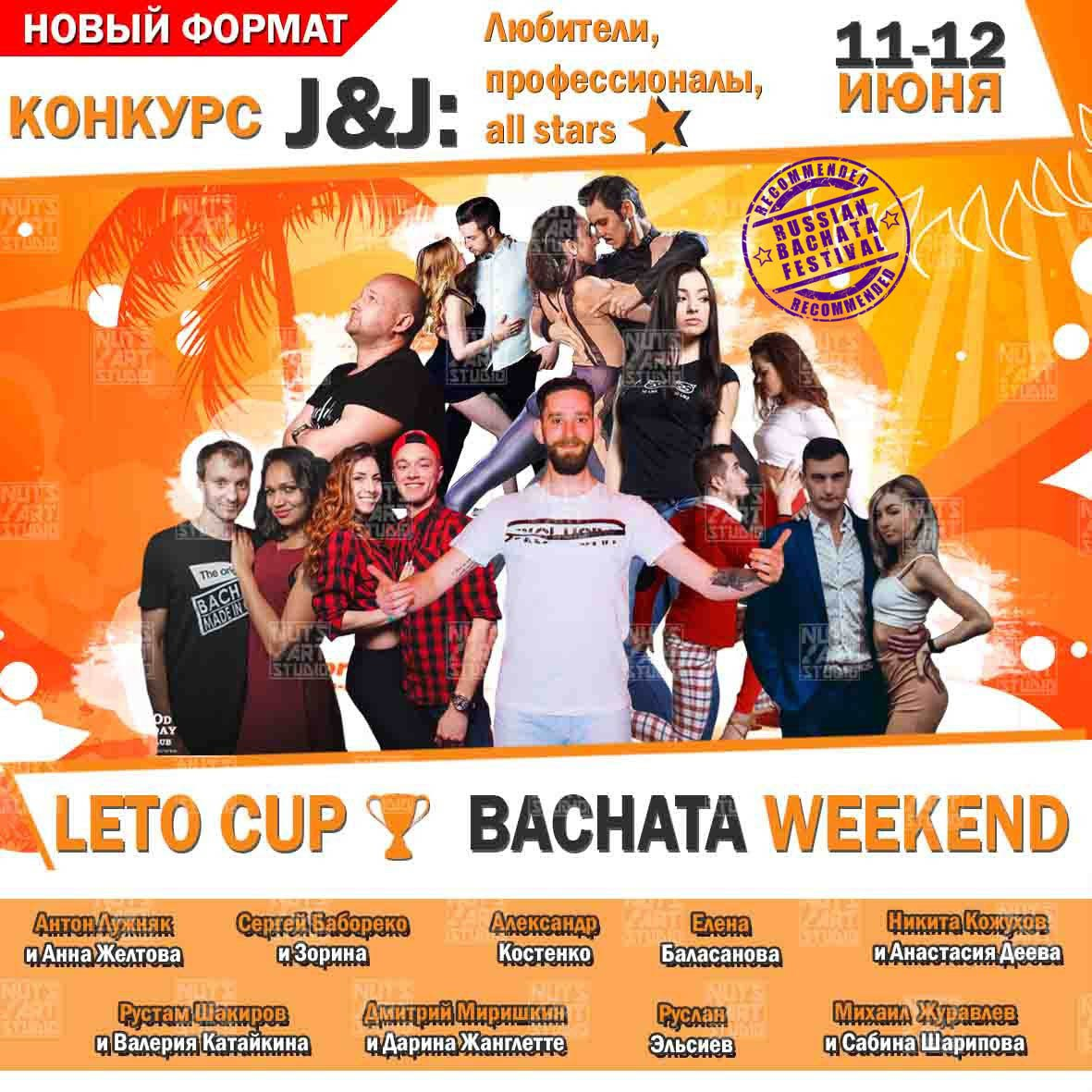 LETO CUP BACHATA WEEKEND