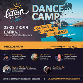 Latino Baikal Dance Camp |2019